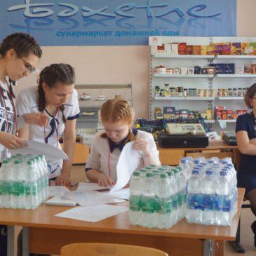 Всероссийский молодежный форум «Время выбрало нас»
