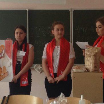 Чемпионат по специальности «Товароведение»