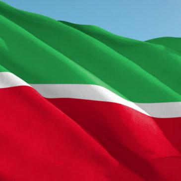 Поздравление с Днем Республики Татарстан!