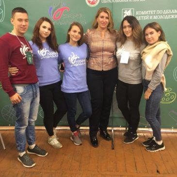 Студенты КТЭТ —  на школе студенческого актива!