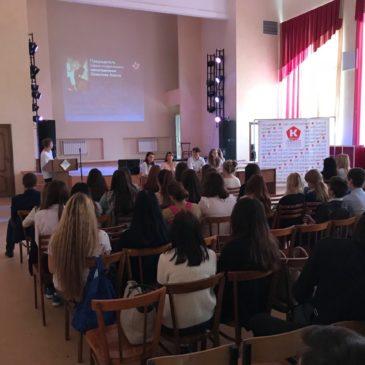 Отчетно – выборочная конференция Совета студенческого самоуправления