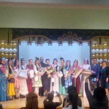 Татар кызы — 2017