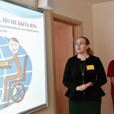Делегация из ГАПОУ «Чебоксарский экономико-технологический колледж»