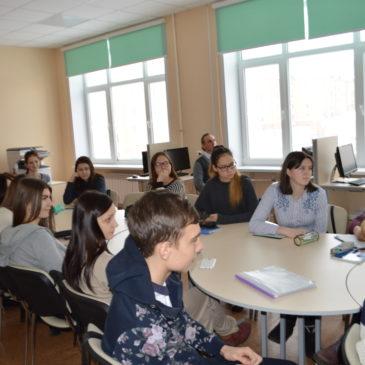 Cерия открытых лекций по социальному предпринимательству