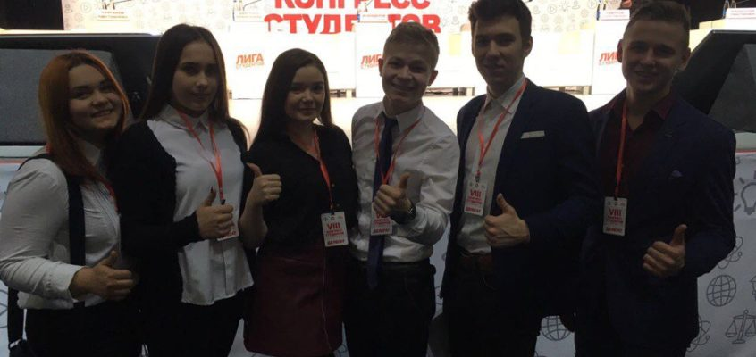 Совет студенческого самоуправления техникума на VIII Конгрессе студентов Республики Татарстан