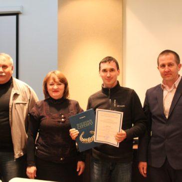 Конференция в Болгаре