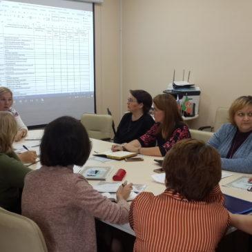 Организационный семинар рабочей группы РОМО в области торговли и потребительского сервиса