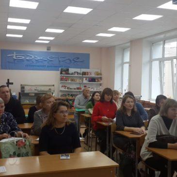 Современные технологии практического обучения: от ФГОС СПО к международным профессиональным стандартам WorldSkills