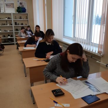 Олимпиада по специальности «Экономика и бухгалтерский учет»