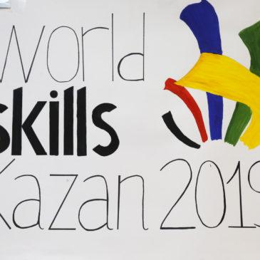 И.Метшин ознакомился с работой центра компетенций WorldSkills в Казанском торгово-экономическом техникуме