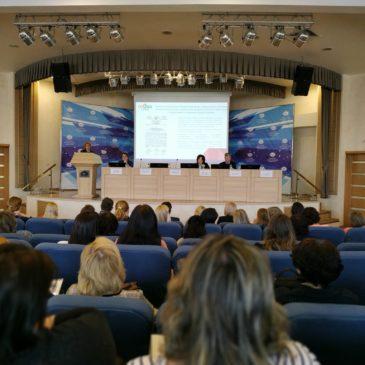 Международная научно-практическая конференция «Преемственная система инклюзивного образования»