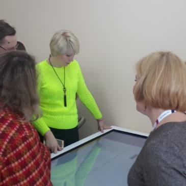 Цифровая информационная образовательная среда