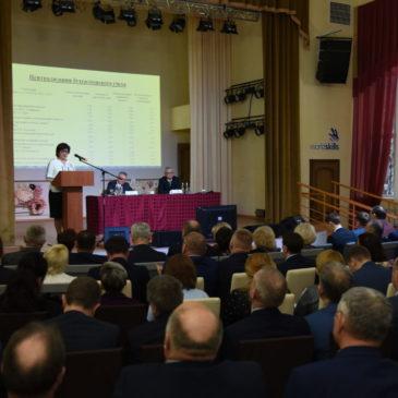 Cовещание Министерства образования и науки Республики Татарстан с директорами профессиональных образовательных организаций
