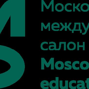 Салон «ММСО – карта образовательных решений» 28 – 30 мая 2020г.
