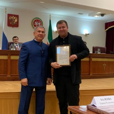 Торжественная церемония награждения победителей и призеров Национального чемпионата «Молодые профессионалы -2020» в Казанском Кремле