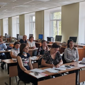 Обучающий семинар главных экспертов демоэкзамена